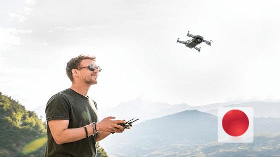 Drone Course, Drone Course Miri