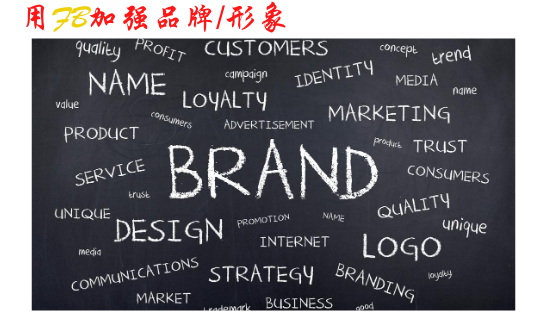 Facebook Marketing in Malaysia