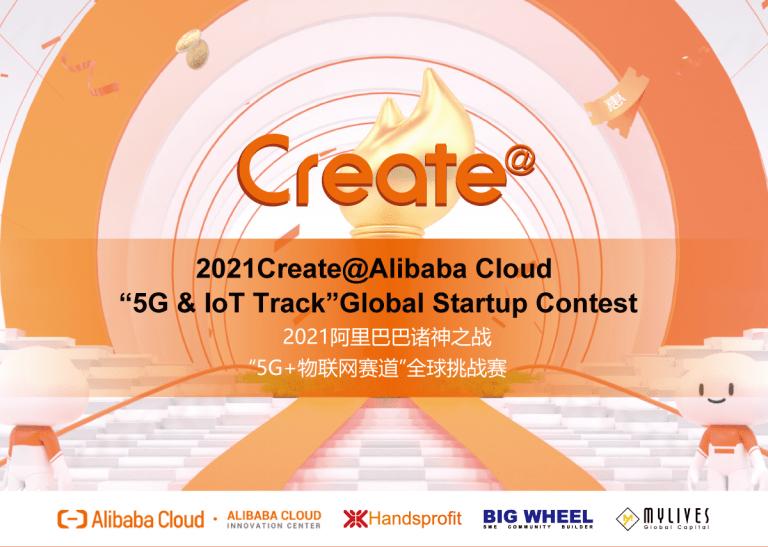 Create@Alibaba